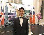台湾未来外交官:修炼让我开智开慧
