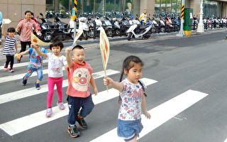 減少車禍意外 高雄宣導兒童舉手過馬路