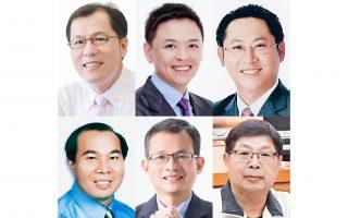 法轮功洪传世界26周年 台湾政要齐贺