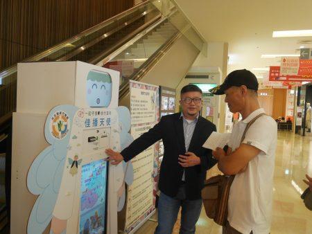 陈文良向民众说明智慧募款机运作