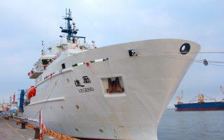拓展藍色國土 勵進號研究船啟用