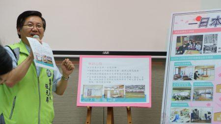 """社会处处长张元厚表示,日本""""UR奈良北团地""""服务模式将集合式住宅变成专人管理的老人公寓,也针对独居老人给予定期关怀与访视,有助于成功老化。"""