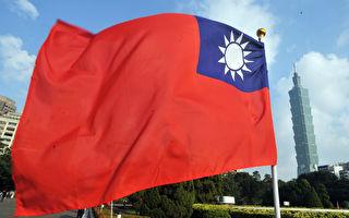 2018世界幸福報告 台灣排名居亞洲之冠