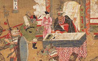 唐朝妇女成为摄魂使者 民初司法界名人任职冥判