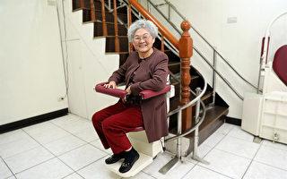 樓梯升降椅如何選購? 10大重點整理