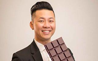 英國巧克力「奧斯卡」 台灣巧克力奪2金