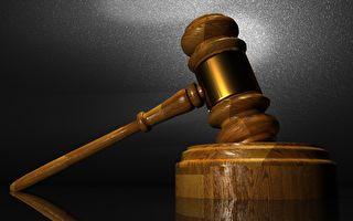 山東大學生李文星被傳銷組織「蝶貝蕾」所害一案,近日有了新進展,其中6名被抓捕的組織成員被起訴至天津靜海區法院。(Pixabay)