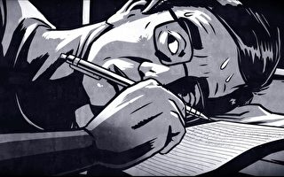 死亡vs求救 一封來自中國勞教所的親筆「信」