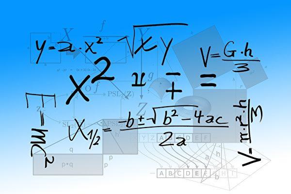 家长和老师如何帮助孩子学习数学
