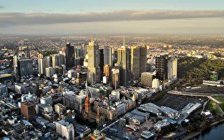 全澳住宅建筑热点地区排名 墨尔本成赢家