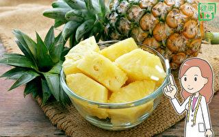 別的水果都沒有?鳳梨含1物質 讓它止咳抗癌