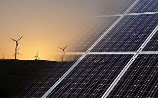 报告:可再生能源进入市场 家电略降2.1%