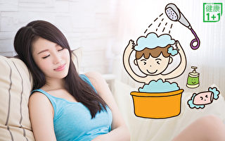 坐月子不能洗頭、洗澡?注意5點就沒問題