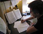 大学学习:做好这九步 成功完成作业(二)