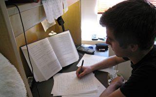 大學學習:做好這九步 成功完成作業(二)