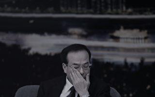 """孙政才的""""特定关系人""""是谁?图为孙政才。(Feng Li/Getty Images)"""