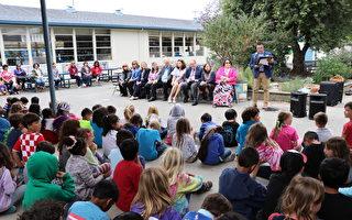 教学成绩优   硅谷小学获加州金丝带奖