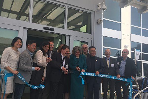 凯撒医疗圣荷西开新中心 方便当地民众