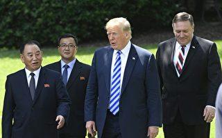 川金會就位 未來朝鮮局勢的幾種走向