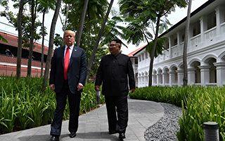 川金会聚焦朝鲜弃核 四关键或左右谈判结果