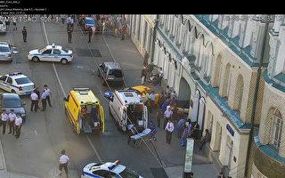 莫斯科街头汽车冲撞人群 8世界杯球迷受伤