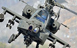 印度再买美国6架攻击型直升机 应对中共威胁