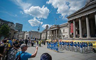 倫敦法輪功反迫害大遊行 民眾支持