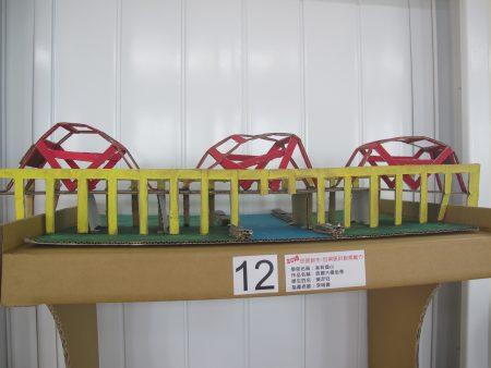小朋友的作品西螺大桥