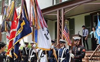 16國兒童在華盛頓林肯別墅宣誓入美國籍
