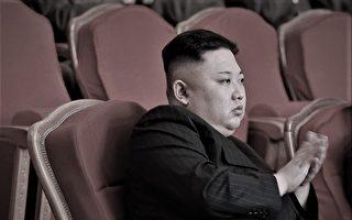 日媒披露,朝鲜在川金会前,为了防止军内动乱,撤换了三名军中巨头。图为朝鲜领导人金正恩。(STR/AFP/Getty Images)
