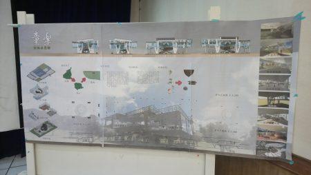2018蘭陽建築展2。