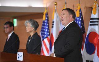 蓬佩奧晤日韓外長重申 北韓棄核前不放鬆制裁