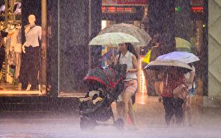 溼!致災性豪雨延到周四抵台 大雨下到這一天