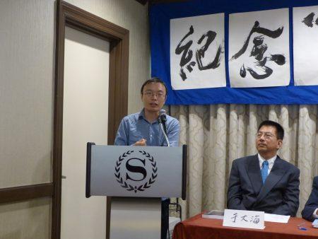 民运人士陈闯创在六四29周年纽约纪念大会上发言。