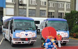 罗东免费社区观光巴士  蓝线换新服务升级