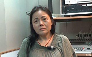 抵台灣獲自由的黃燕講過中共最怕的一件事