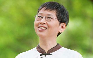 中醫師溫嬪容(龔安妮/大紀元)