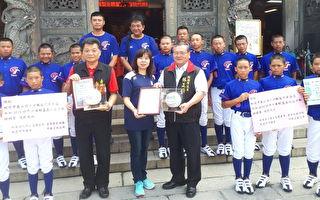 龜山國小少棒隊為國爭光  基層棒球隊永續發展
