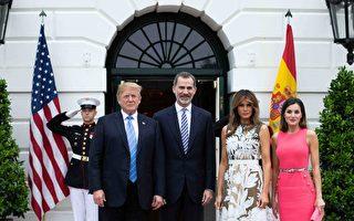 川普在白宮會晤西班牙國王費利佩