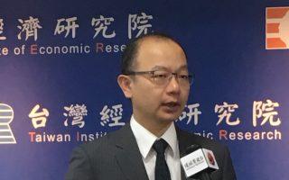 美中貿易影響不大 台經院:今年台灣民間消費依舊樂觀