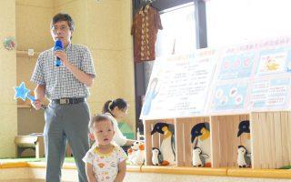腸病毒夏季流行期 新北:提高警覺5歲以下小孩預防病毒