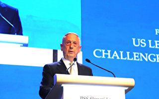 美国国防部长:美国坚定承诺与台湾合作