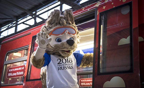 FBL-WC-2018-RUS-MASCOT-ZABIVAKA