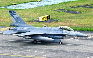 台F-16失事飞官吴彦霆殉职 妻痛哭谢关心