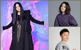 中華音樂人交流協會 公布年度十大專輯暨單曲