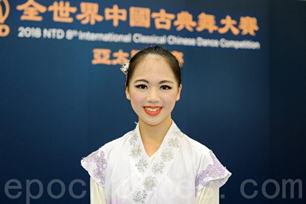 2018世界中國古典舞大賽亜太區初賽