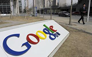 Google公布人工智慧原則 承諾不用於武器