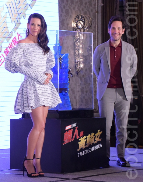 漫威影业《蚁人与黄蜂女》男女主角于台北举办访台记者会