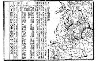 【西游义趣】之九:磨难──无形的炼丹炉