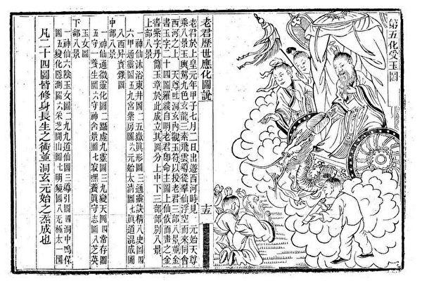 【西遊義趣】之九:磨難──無形的煉丹爐